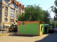 Astrakhan, Boris Alekseev st, store