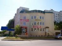 Astrakhan, Kulikov st, house 15Ж. multi-purpose building