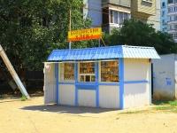 Astrakhan, Kulikov st, house 34/1. store