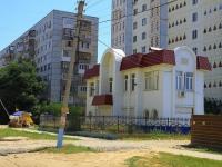 Астрахань, улица Куликова, дом 34А. офисное здание