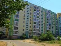 阿斯特拉罕, Kulikov st, 房屋 36 к.3. 公寓楼