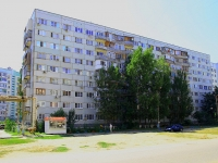 Astrakhan, Kulikov st, house 36. Apartment house