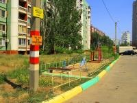 Astrakhan, Kulikov st, house 38 к.2. Apartment house