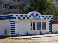 Astrakhan, Kulikov st, house 38А. store