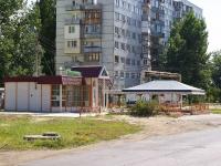 Астрахань, улица Куликова, дом 38В. магазин