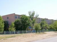 阿斯特拉罕, 学校 №23, Kulikov st, 房屋 40А