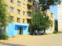 阿斯特拉罕, Kulikov st, 房屋 46А. 宿舍
