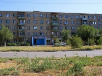 Astrakhan, Kulikov st, house 46. Apartment house