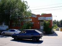 Astrakhan, Kulikov st, house 48Б. store