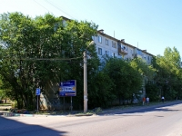 阿斯特拉罕, Kulikov st, 房屋 48. 公寓楼