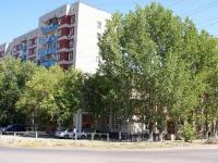 阿斯特拉罕, Kulikov st, 房屋 50 к.1. 多功能建筑