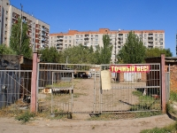 Astrakhan, Kulikov st, house 52. Apartment house