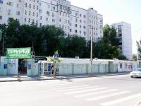 Astrakhan, Kulikov st, market