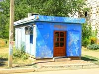 Астрахань, улица Куликова, магазин