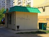 Astrakhan, Kulikov st, store