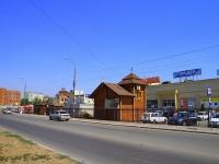 Astrakhan, Minusinskaya st, house 8В. store