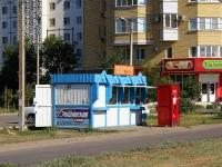 Астрахань, улица Минусинская, магазин