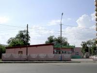 "Astrakhan, cafe / pub ""Царев"", Bekhterev st, house 21А"