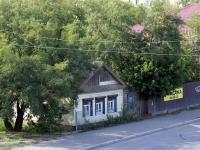 阿斯特拉罕, Deminsky st, 房屋 4. 写字楼