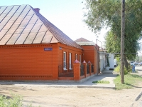 Astrakhan, Groznenskaya st, house 2. Private house