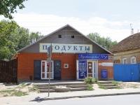 Astrakhan, Glavno-Prodolnaya st, house 52А. store