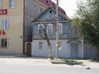Astrakhan, Berzin st, house 62. Social and welfare services