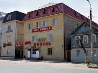 """Astrakhan, hotel """"City"""", Berzin st, house 64"""