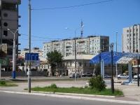 Астрахань, площадь Карла Маркса, дом 7. многоквартирный дом