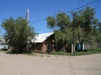 阿斯特拉罕, Belinsky st, 房屋 25. 写字楼
