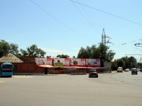 Астрахань, улица Рылеева, дом 2А. магазин