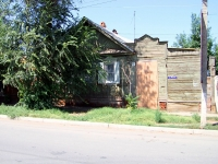 Astrakhan, Ryleev st, house 15. Private house