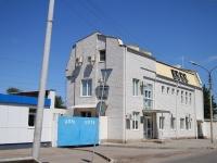 Astrakhan, Ryleev st, house 30 к.1. office building