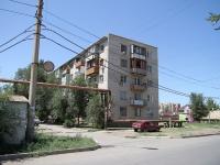 阿斯特拉罕, Ryleev st, 房屋 34А. 公寓楼
