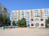 Astrakhan, Ryleev st, house 82. Apartment house