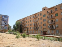 Astrakhan, hostel АГМА, №4, Ryleev st, house 84