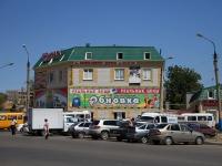 Astrakhan, Nozdrina st, house 3А. store