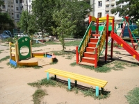 阿斯特拉罕, Kurskaya st, 房屋 53 к.1. 公寓楼