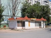 Астрахань, улица Курская, дом 53Б. магазин