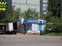 "阿斯特拉罕, 商店 ""Улитка"", Kurskaya st, 房屋 57А"