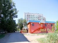 Астрахань, улица Курская, дом 59А. многофункциональное здание