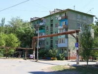 Astrakhan, Kurskaya st, house 74. Apartment house
