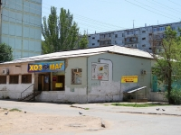 Астрахань, улица Курская, дом 80А. магазин