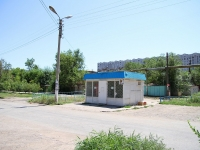 Astrakhan, Kurskaya st, store