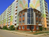 Astrakhan, Zelenginskaya 2-ya st, house 1 к.2А. office building