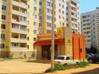 Astrakhan, Zelenginskaya 2-ya st, store