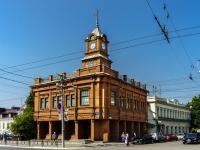 Владимир, улица Большая Московская, дом 27. многофункциональное здание