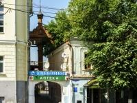 Владимир, улица Большая Московская, дом 37. многоквартирный дом