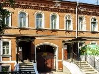 улица Большая Московская, дом 39. многофункциональное здание