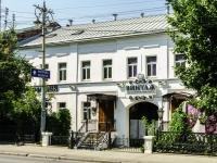 Владимир, кафе / бар Винтаж, улица Большая Московская, дом 41