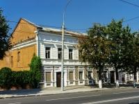 Vladimir, Bolshaya Moskovskaya st, 房屋 65. 商店